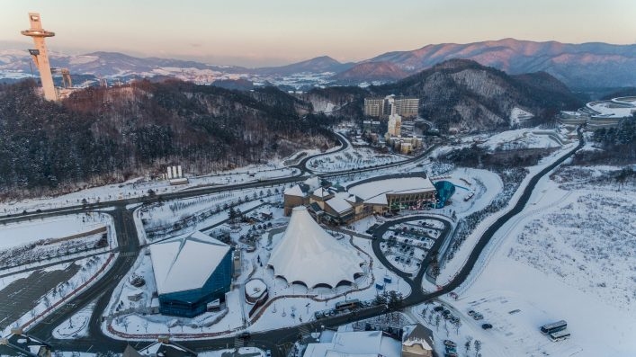EDITORIAL-ONLY-Alexander-Khitrov-Shutterstock.com-PYEONGCHANG-SOUTH-KOREA-Winter-view-of-ski-resort-in-Pyeongchang-South-Korea.-PYEONGCHANG-SOUTH-KOREA2016-shutterstock_777487921