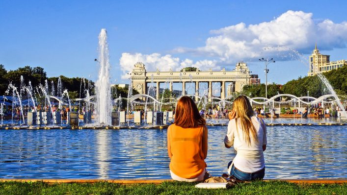 gorky-park-moscow-russia-shutterstock_178197281-2